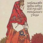 Русский стиль: пышность